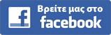 TOXOTIS SPORT στο Facebook